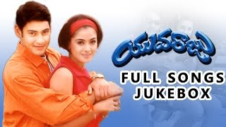 Yuvaraju Telugu Movie Songs Jukebox || Mahesh Babu, Simran, Shakshi Shivanand