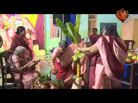 Durga puja of Shri Shri Saradeswari Ashram, Kolkata, 2015 : Srijan TV