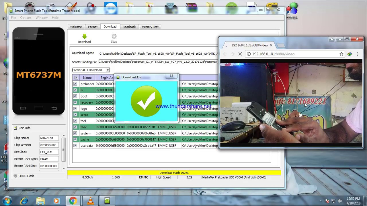 How to flash micromax C1 | micromax c1 flashing
