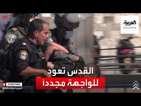 إصابة 87 فلسطينيا خلال مواجهات مع الشرطة الإسرائيلية في القدس  - نشر قبل 4 ساعة