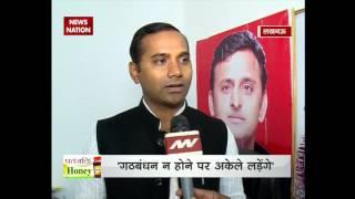 Samajwadi Party MLC Sunil Singh Sajan on coalition with Congress in upcoming UP Polls