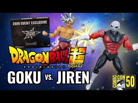 Bandai Dragon Ball Stars Ultra Instinct Goku Jiren Pack 2 San Diego comic-con 2019 Exclusive