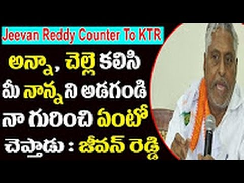 Jeevan Reddy fires ON TRS Ministers and Telangana Government || Congress Leader || DesiplazaTV