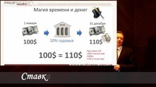 видео Как объяснить простыми словами, что такое инвестиции?