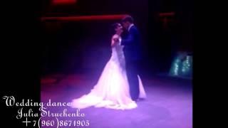 видео атласное свадебное платье со шлейфом