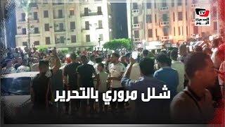 تجمعات جماهير الجزائر تصيب ميدان التحرير بشلل مروري