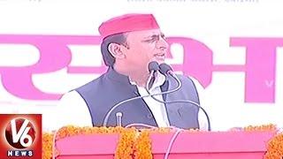 SP And Congress Tie up For UP Development, Says CM Akhilesh Yadav   V6 News