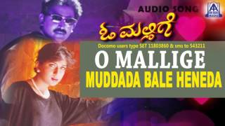 Download Hindi Video Songs - O Mallige -