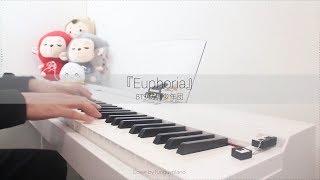 BTS 방탄소년단   Euphoria   Piano Cover mp3