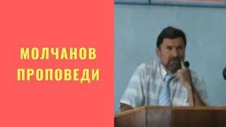 Бог, Вера, Проповеди