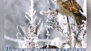 Добрый зимний ❄ вечерний отдых дорогие мои! Желаю вам благословенного отдыха!