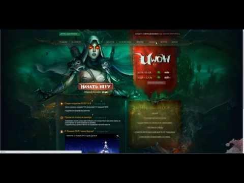 Варкрафт исламистов - Warcraft Official Trailer #1 (2016)