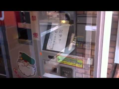 Nichijou - Mio Loses It from YouTube · Duration:  3 minutes 54 seconds
