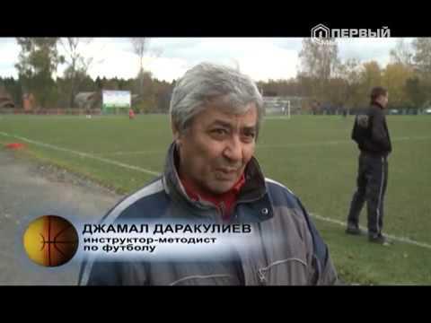 Футбол 2013 г  О  Алексеева