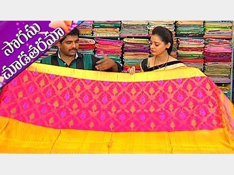 Latest Collections of Assam Kota Pattu And Designer Pattu Sarees || Sogasu Chuda Tarama