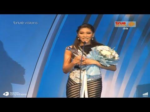เอม AF11 รับรางวัล Popular Vote นักร้องเพลงไทยสากลยอดนิยม @ คมชัดลึก Awards ครั้งที่ 12