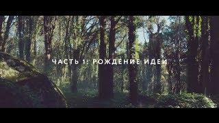 Настя Задорожная – Я луна / Making Of / Как снимали клип