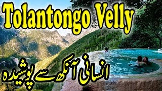 Most Beautiful Places In The World | Tolantongo Velly Mexico Tourism Place | FactShoot