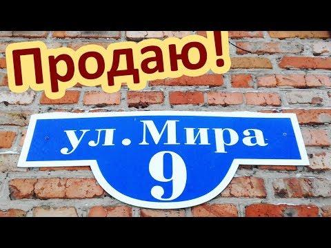 Купить квартиру в Пензе на Мира 9 - Продажа квартиры на ул Мира на Западной поляне - АН Мир квартир