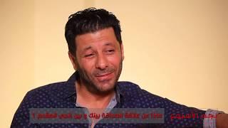 إياد نصار: زوجتي لا تظهر في الإعلام لهذا السبب