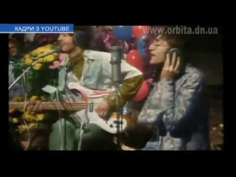 Всемирный день Beatles
