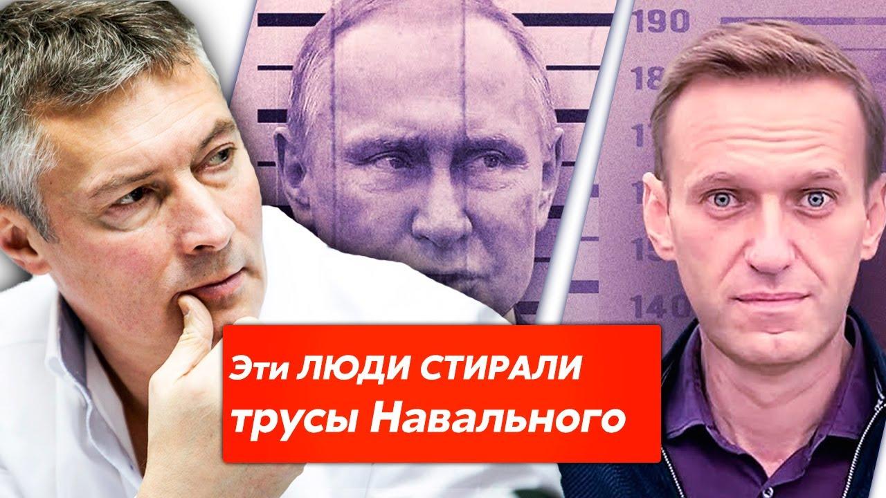 Ройзман РАЗНОСИТ Путина после НОВОГО РАССЛЕДОВАНИЯ Навального