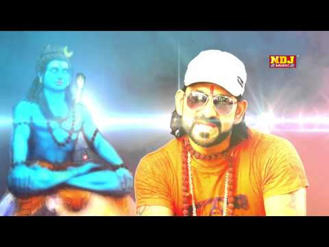 Chhore Haryana Ke Bhole Ji Dak Kawad Teri Laye | Haryanvi Devotional Bhole Baba Bhajan 2015