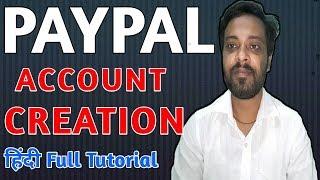 PayPal Hesabı Oluşturmak İçin Nasıl Tam Öğretici