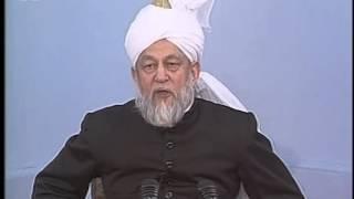 Urdu Darsul Quran 8th February 1997: Surah Al-Ikhlas, Al-Falaq, Al-Nas