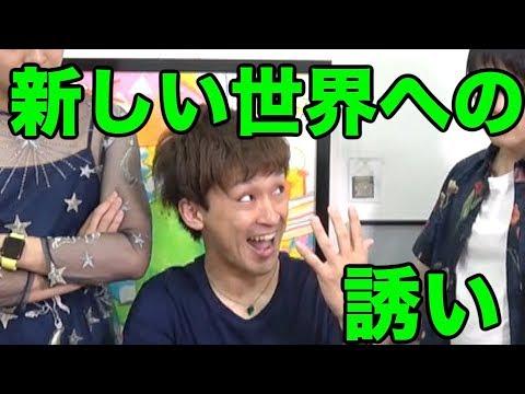 【良いわぁ】としみつの好きそうなもの押し売り選手権!!!!!