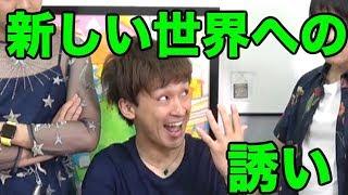 【良いわぁ】としみつの好きそうなもの押し売り選手権!!!!! thumbnail