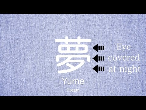 5 Beautiful Japanese Kanji Tattoo Symbols & Designs