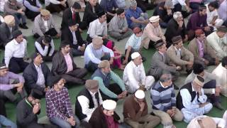 Friday Sermon: 10th June 2016 (Urdu)
