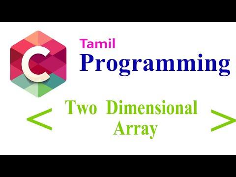 C programming tutorial-18 | C language | Two dimensional array | Tamil | M42 TECH thumbnail