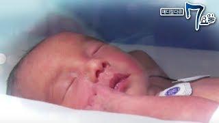 메디컬 다큐 7요일 - 세쌍둥이 출산기_#002