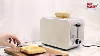 [브레드가든/비앤씨마켓]EASY&FAST 토스터…