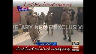 فيديو..لحظة الهجوم المسلح على جامعة بباكستان