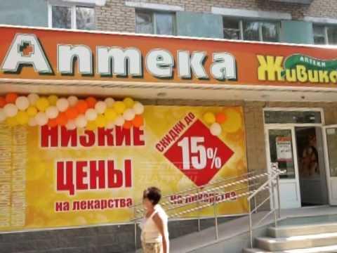В Златоусте открылась новая, третья по счету аптека Живика