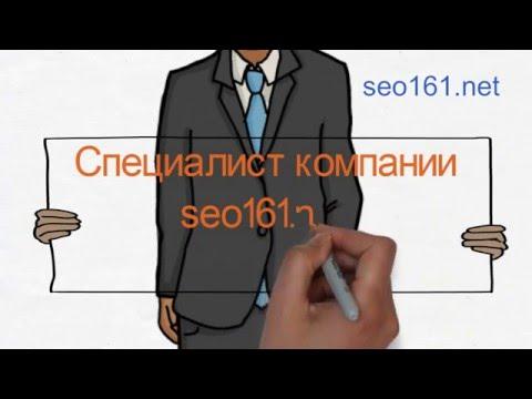 На Доске - выпуск № 33 - Как формируется цена на раскрутку сайта