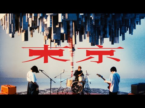 PEDRO / 東京 [OFFICIAL VIDEO]