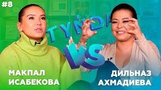Tynda: Макпал Исабекова vs Дильназ Ахмадиева