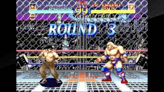 World Heroes (PlayStation 4) Arcade as Dragon