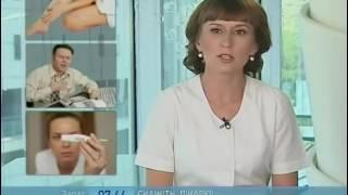 видео Женская гинекология в Одессе