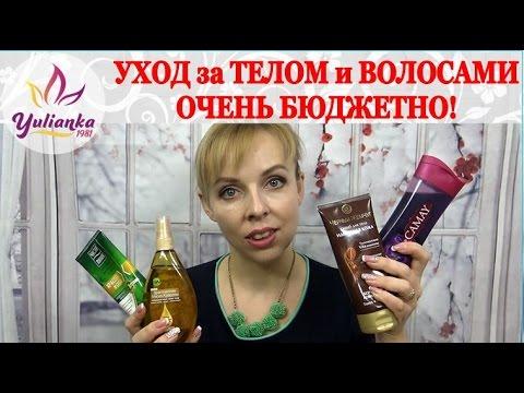 Natura SIBERICA Густое сибирское белое масло для тела