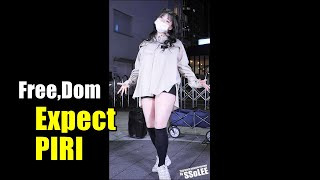 [4K] 프리덤 (예연, Free,Dom) - 기대해 (걸스데이), 피리 (드림캐쳐) @ 201123 홍대 …