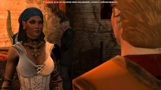 Фенрис и пила. Dragon Age 2