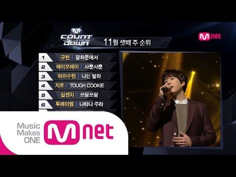 Mnet [엠카운트다운] Ep.403 : TOP10 Of The Week @M COUNTDOWN_141120
