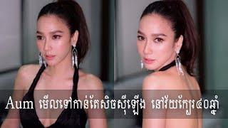 Phumikhmer HD - Dara lakorn News