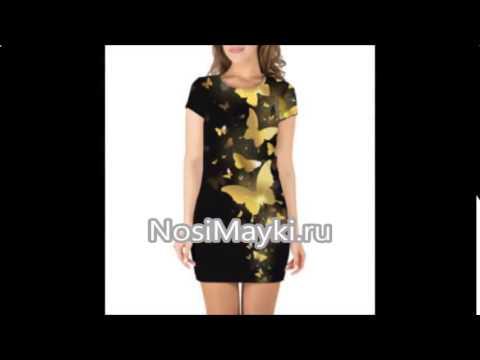 модное молодежное платье купить москва