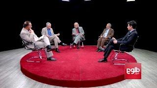 GOFTMAN: Preserving The Afghan Culture / گفتمان: تهاجم فرهنگی و پاسداری از فرهنگ خودی